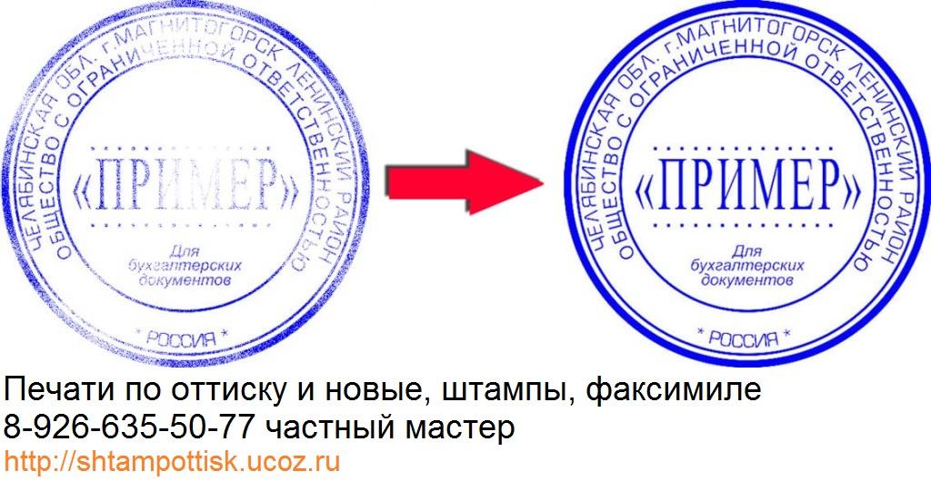 Схема зарядки для шуруповерта интерскол 12